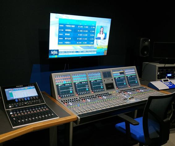 Calrec Artemis digital mixing console at ViuTV Hong Kong